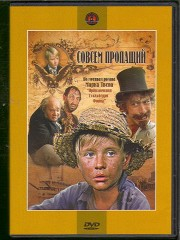 sovsem-propashchij-1973-god