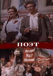 - смотреть онлайн бесплатно советское кино | Советские фильмы смотреть онлайн