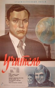 uchitel-1939-god