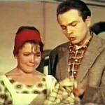 gody-devichi-1961-god