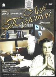lev-tolstoj-1984-god