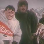 tainstvennaya-nahodka-1953-god
