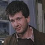 prezhde-chem-rasstatsya-1984-god
