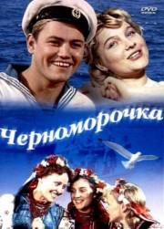 http://www.primemovies.ru/aktyory-i-rezhissyory/sovetskie-aktyory/aktyor-oleg-borisov-filmografiya