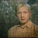 nash-obshchij-drug-1961-god