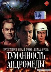 http://www.primemovies.ru/aktyory-i-rezhissyory/aktrisy-sovetskogo-kino/aktrisa-lyudmila-chursina-filmografiya