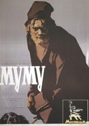 mumu-1959-god