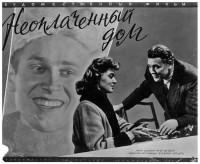 neoplachennyj-dolg-1959-god
