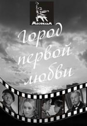 http://www.primemovies.ru/aktyory-i-rezhissyory/aktrisy-sovetskogo-kino/aktrisa-olga-ostroumova-filmografiya